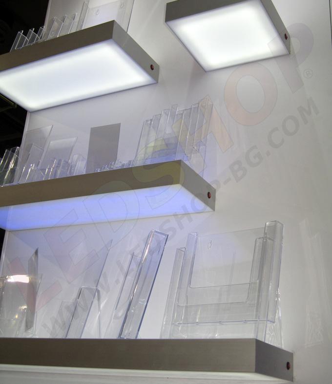LED полици (рафтове)за осветление на продукти и материали в магазини, офиси, шоу-румове, офис помещения, жилища и други