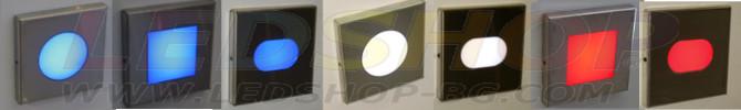 LED маркери за стъпала -осветление на стълби, улични тротоари, акцентно осветяване на стени и подове. Направете интериора и обстановката около Вас уникална!